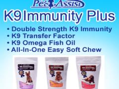 K9 Immunity Plus Natural Dog Cancer Supplement