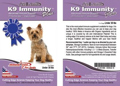 K9 Immunity Coupon